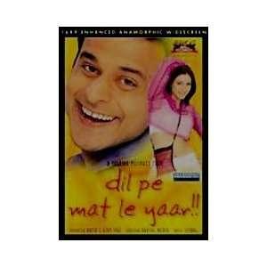 Aditya Srivastav, Kishore Kadam, Mahesh Bhatt, Yash Johar: Movies & TV
