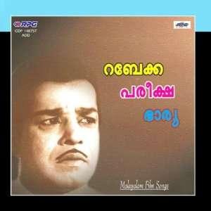 Rabecca/Pariksha/Bharya(Malayalam Film Songs) K. J. Yesudas Music
