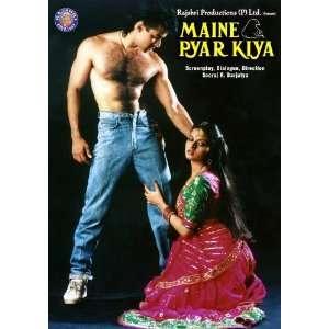 Maine Pyar Kiya Salman Khan, Bhagyashree, Alok Nath, Rima