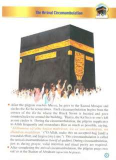 The 5 Pillars of Islam islamic books young muslim child
