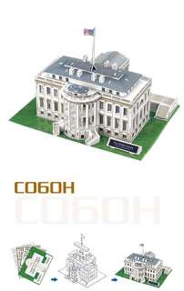 Junior 3D Puzzle Paper Model Christmas Birthday New Year Gifts