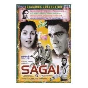 Purnima, Gope, Yakub: H.S. Rawail, Music: C. Ramchandra: Movies & TV