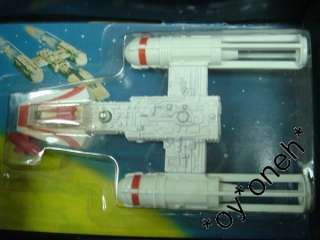 KENNER 1979 STAR WARS DIE CAST METAL Y WING FIGHTER