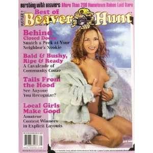 HUSTLER BEST OF BEAVER HUNT VOLUME 21 HUSTLER MAGAZINE Books