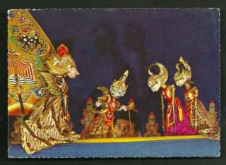 Wayang Golek Puppets Dolls Show Java Indonesia 60s
