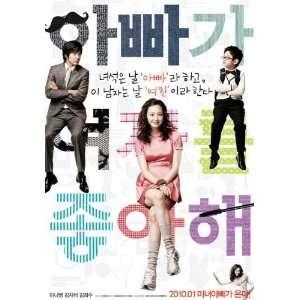 Ji seok Kim)(Hee su Kim)(Ae Yeon Jeong)(Eung soo Kim): Home & Kitchen