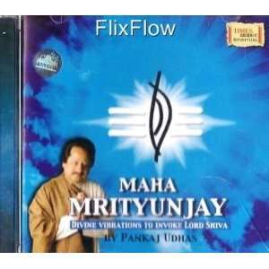 vibrations to invoke lord shiva pankaj udhas pankaj udhas music