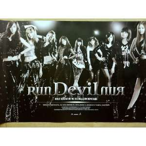 SNSD Girls Generation RunDevilRnun Official Poster KPOP