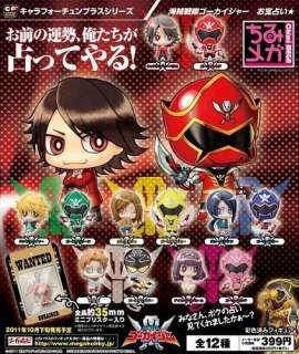 Power Rangers Pirates Kaizoku Sentai Gokaiger Chara Fortune Gokai Blue