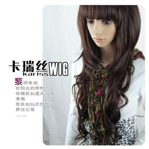 New beautiful brown hair curl fashion wig/wigs long ★