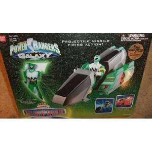 GALAXY GREEN GALACTIC SPEEDER, GREEN POWER RANGER FIGURE: Toys & Games