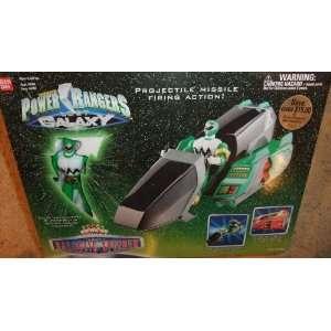 GALAXY GREEN GALACTIC SPEEDER, GREEN POWER RANGER FIGURE: Toys & Games