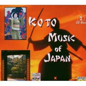Koto Music of Japan Various Artists Music