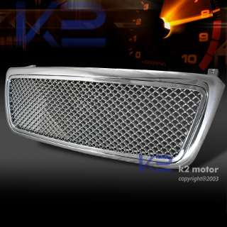 2004 2008 FORD F150 FRONT MESH CHROME GRILLE GRILL