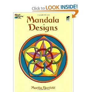 Mandala Designs (Dover Design Coloring Books) [Paperback