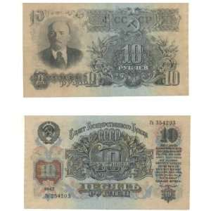 Russia 1947 10 Rubles, Pick 226 Everything Else