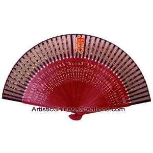 Silk Hand Fan / Chinese Folding Fan   100 Longevities