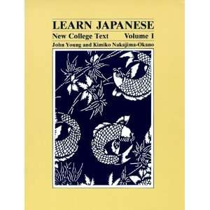 College Text (Learn Japanese) volume 1 (9780824808594): John Young