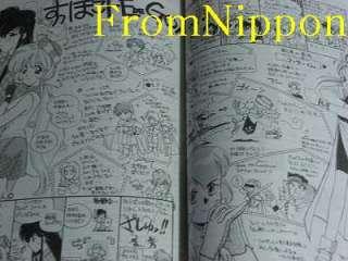 Fire Emblem Seisen no KeifuSuper Tactics Book Artbook