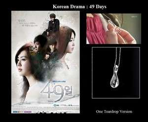 Korean Drama 49 Days OneTeardrop Necklace
