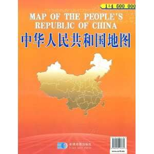 Big Wall Map of the Peoples Republic of China (scale 14