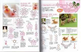 MY BEADS STYLE VOL 3   Japanese Beading Pattern Book