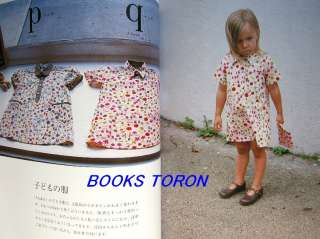 of New York Style/Japanese Clothes Pattern Sewing Book/292