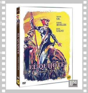 Don Quijote de la Mancha   Fernando Rey / DVD NEW
