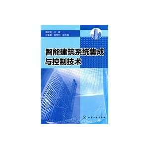 com intelligent building system integration and control technologies