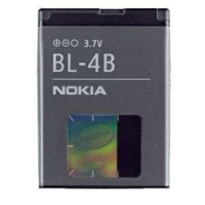 Nokia 7370/ N76 700 mAh Standard Capacity Lithium Ion