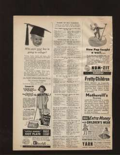1953 Ad Fisher Price Toys Musical Sweeper Famous Fun