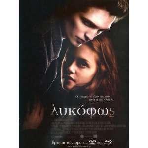 27x40 Kristen Stewart Robert Pattinson Taylor Lautner