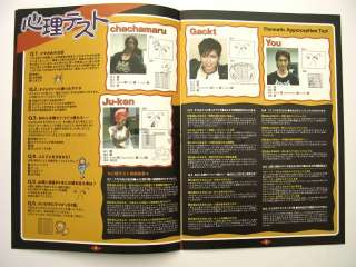 Gackt Official Fan Club FanClub Magazine Vol.23