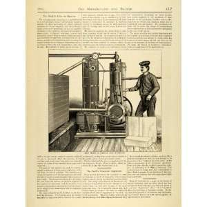 1884 Article Wood & Bailie Ice Machine Antique Cooling