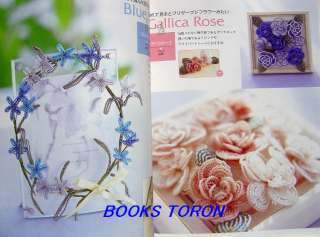 Rare! Wonderful Beads Flower/Japanese Beads Craft Pattern Book/406
