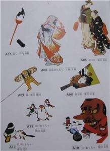 Classic Japanese Art Animals Bamboo Tattoo Flash CD