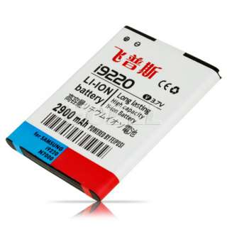 2900MAH FEIPUSI HIGH CAPACITY BATTERY FOR SAMSUNG N7000 GALAXY NOTE