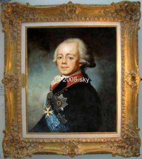 painting art Russian emperor (king) Paul on canvas 20x24