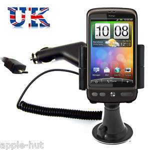 CAR WINDSCREEN HOLDER & CHARGER FOR HTC DESIRE S HD/WILDFIRE S