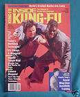 Lee, Bruce Brandon Shannon, INSIDE KUNG FU items in BRUCE LEE and