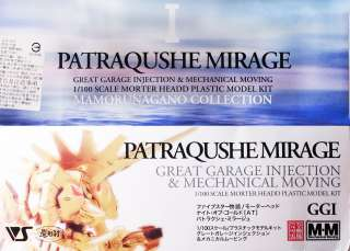 Volks The Five Star Stories Patraqushe Mirage GGI MM Series 1/100