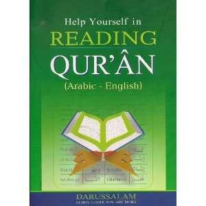 Help Yourself in Reading Quran (9789960740492) Qari Abdul
