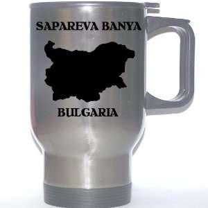 Bulgaria   SAPAREVA BANYA Stainless Steel Mug