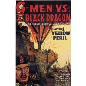 Men vs the Black Dragon Movie Poster (27 x 40 Inches   69cm x 102cm
