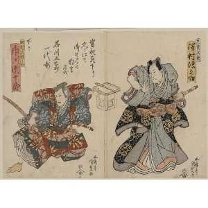 Ishikawa goemon ichidai banashi sawamura gennosuke ichikawa danjuro