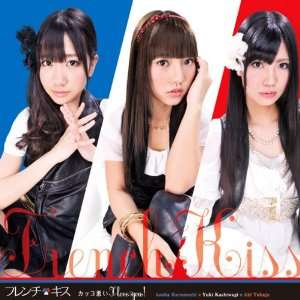カッコ悪い I love you! (初回盤B) [Single, CD+DVD, Limited