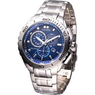 CITIZEN Men Eco Drive Chronograph Watch Blue AT0960 52L
