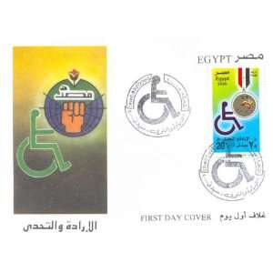 Egypt First Day Cover Extra Fine Condition Disabled Person