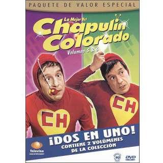 Lo Mejor Del Chapulin Colorado, Vol. 5   6 (Spanish